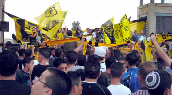 [Beitar fans protesting against... what?]