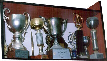 [Some of the trophies on the youth dept's